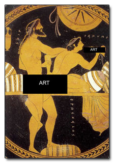 greek sexual anal Ancient practices