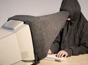 computer-privacy1