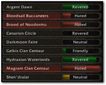 World of warcraft rep calculator