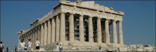 parthenon catholic singles On panepistimiou avenue, view the national library, the academy of athens, athens university, and the catholic cathedral of athens on the way to the parthenon, pass hadrian's gate and the temple of zeus explore the parthenon and all its interior structures, then visit the new museum of the acropolis and head for the old part of.