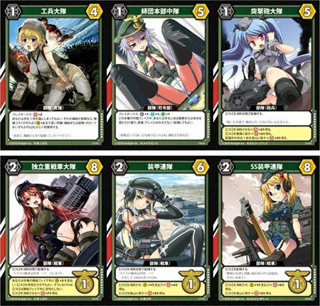 Japanese Trading Cards Porn