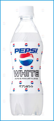 Yogurt Pepsi: 14 Horrifying Soft Drinks Around the World