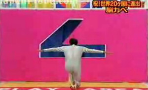The 6 Most Insane Game Shows From Around the World
