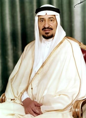 The Con Man So Good, He Had Mind Control Powers (Basically) - King Khalid bin Abdulaziz