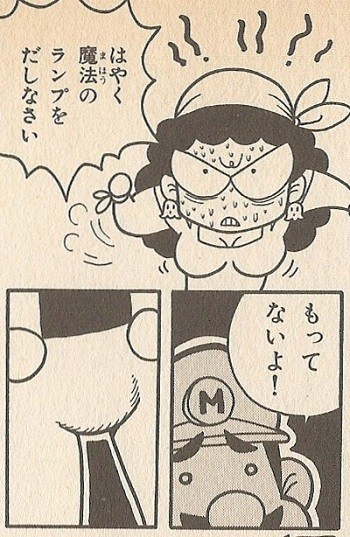 8 Mario Bros. Moments Nintendo Doesn't Want You To See - an old Nintendo comic depicting Mario getting fondled by Captain Syrup