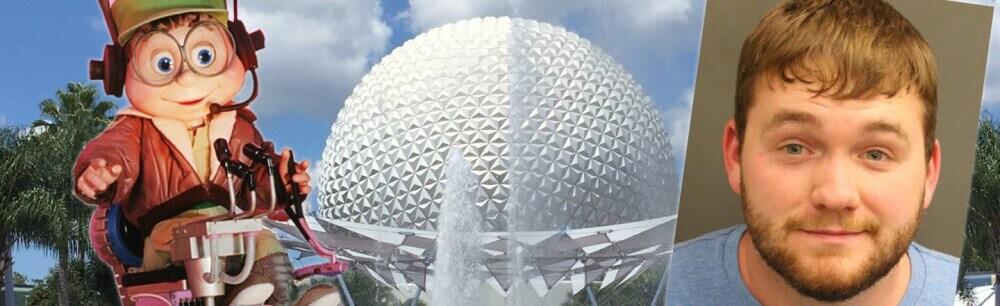 Inside Walt Disney World's Most Infamous EPCOT Heist
