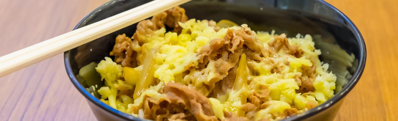Japan's Love Of Bizarre Beef Bowl Bullying
