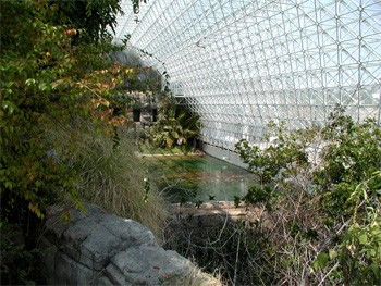 5 Historical Moments Starring Absolutely Random Famous People - Biosphere 2