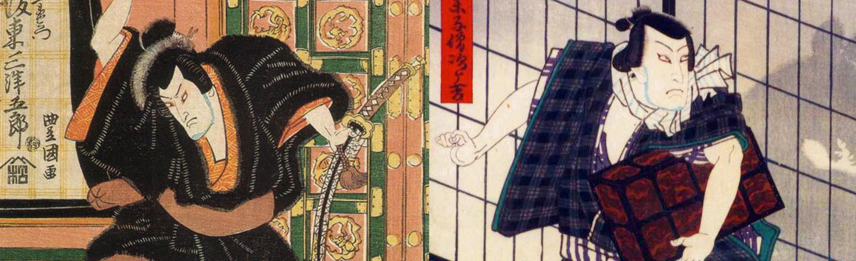 6 Crazy Tales Of Japan's Two Badass Robin Hood Figures