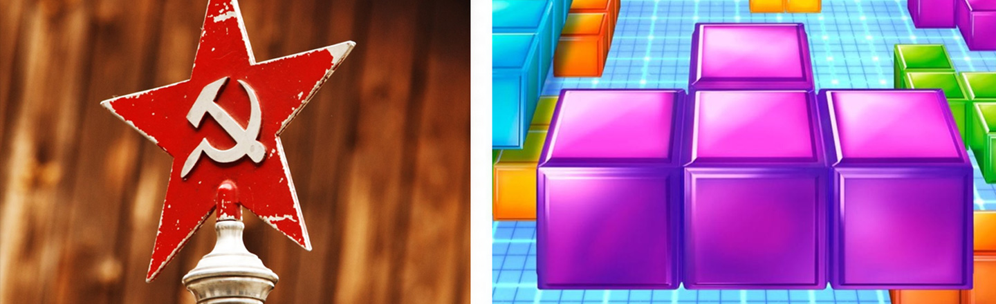 'Tetris' Bizarre Origin Is Getting A Film (And Might Be Really Good)