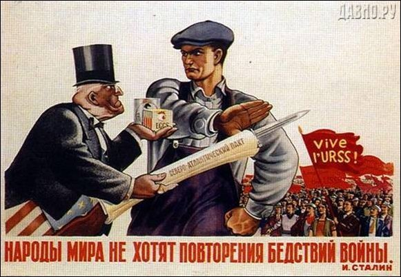 The 17 Most Unintentionally Hilarious Propaganda Posters