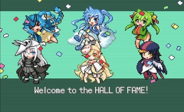 Welcome to the HALL OF FAME!