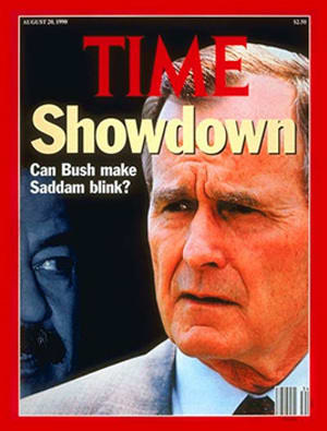 Or as people called him back then, George The Only George Bush Who's Been President So Far Bush.