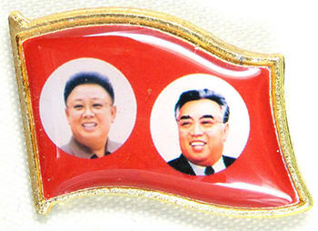 This was on every North Korean kid's wish list (right behind clean water and a sack full of grain).