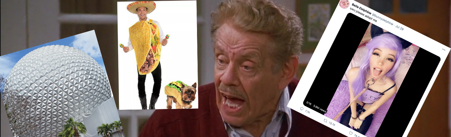 7 Highly Specific Festivus Grievances You May Not Relate To, But I Don't Care
