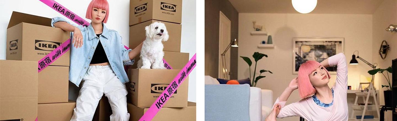 Ikea's Newest Influencer Is a CGI Instagram Model