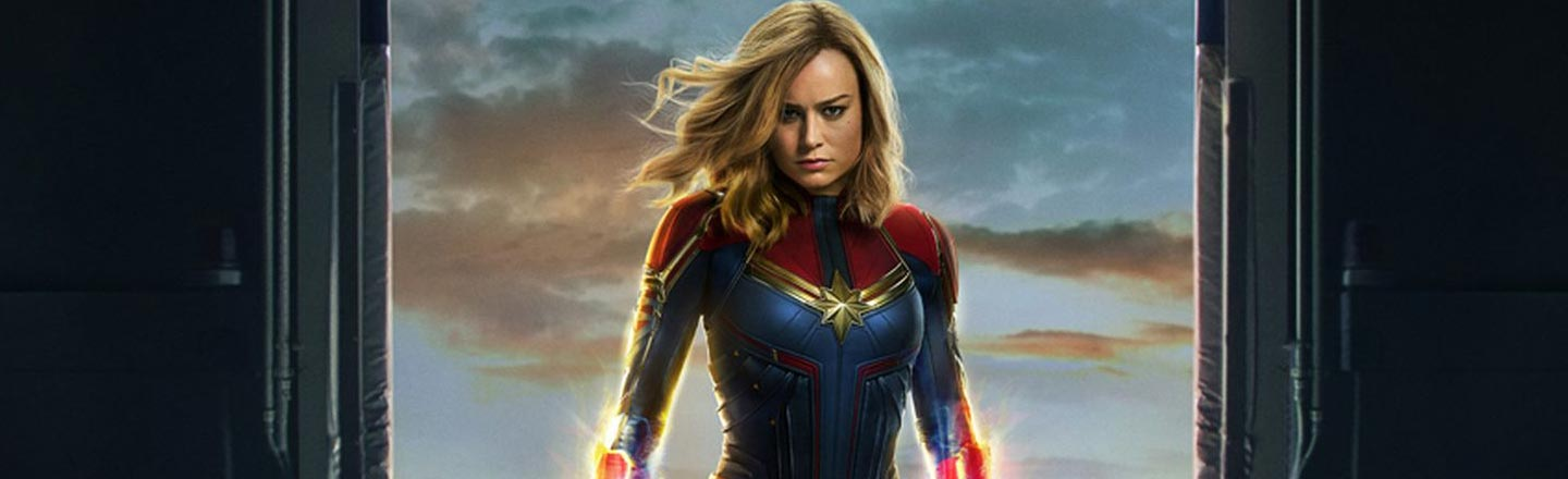 The 'Captain Marvel' Website Is A Hilarious 1990s Trainwreck