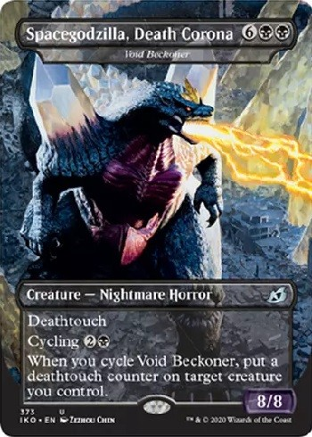 7 Huh? Pieces Of Movie Merchandise Nobody Asked For - the Spacegodzilla, Death Corona Magic: The Gathering card