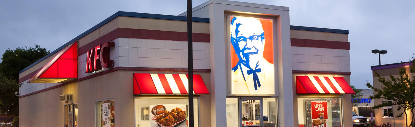 KFC's Been Trolling Us For A While (And We Just Now Noticed)