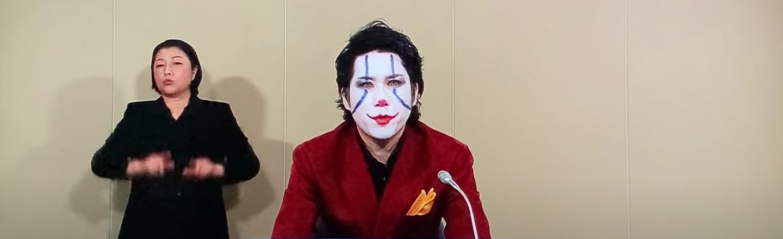 Joker Runs For Office As The Joker in Japan