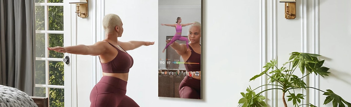 Lululemon's New 'Home Gym' is Straight Out of '1984'