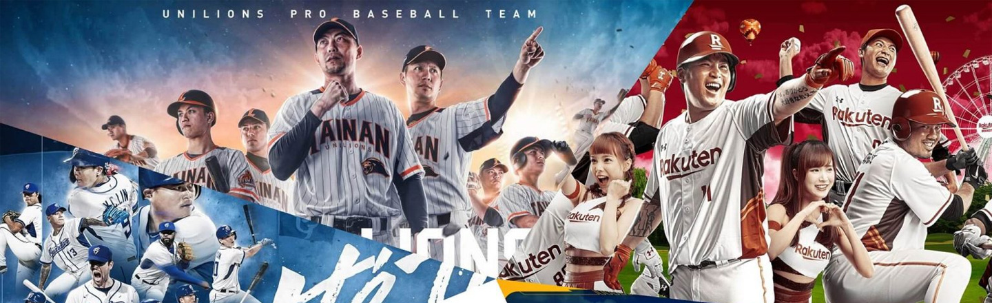 Taiwan Is Hosting Earth's Best (And Only) Baseball Games