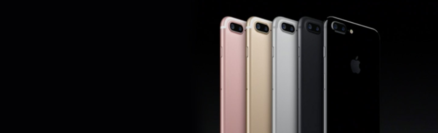 Why Every Apple Release Has To Be Controversial