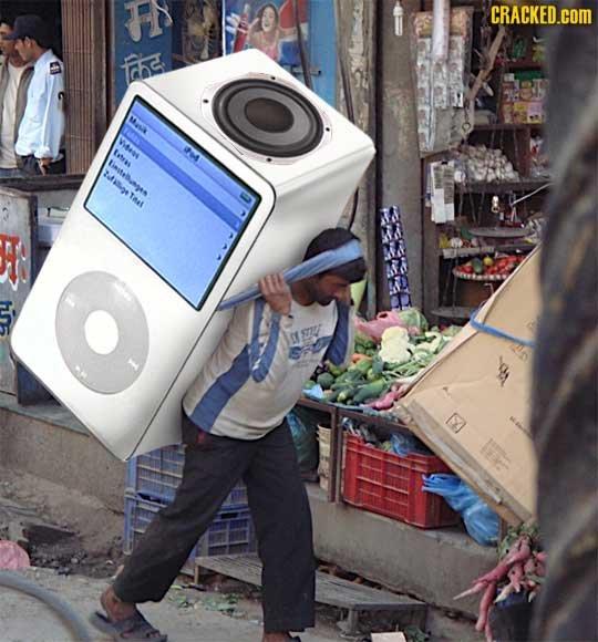 iPod Circa 1985