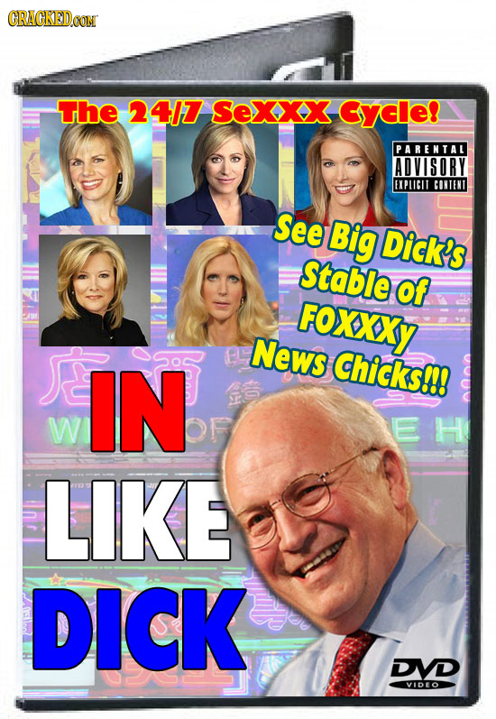 CRACKEDCON The 247 SeXXX cyce! PARENTAL ENPLIGIT See Big Dick's Stable of FOXXXy News IN chicks!!! W EH LIKE DICK DVD VIDEO