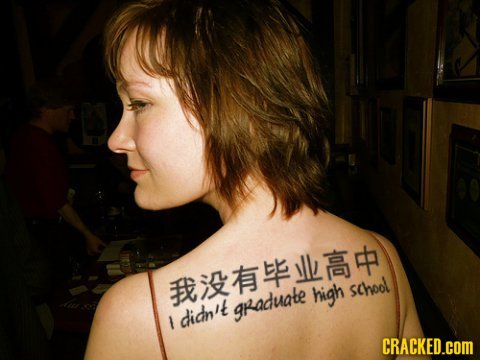 If Tattoos Actually Told the Truth