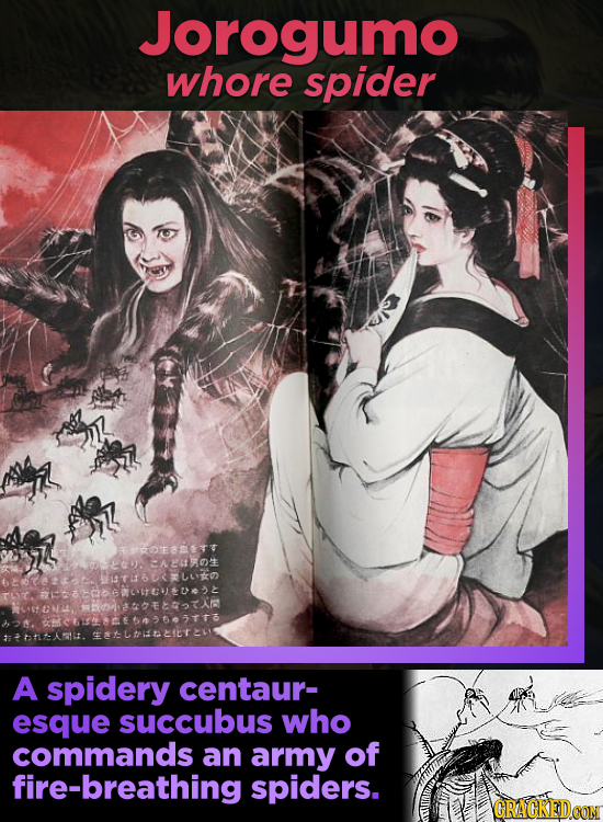 Jorogumo whore spider toemtt -Au tIeThUrLtko TiT. MOtetRoTXA LTEIETEIS A spidery centaur- esque succubus who commands an army of fire-breathing spider