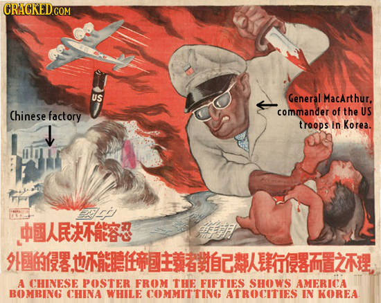 CRACKED US General MacArthur. Chinese factory commander of the US troops In Korea. iri FE 9N.TE ITEZT A CHINESE POSTER FROM THE FIFTIES SHOWS AMERICA
