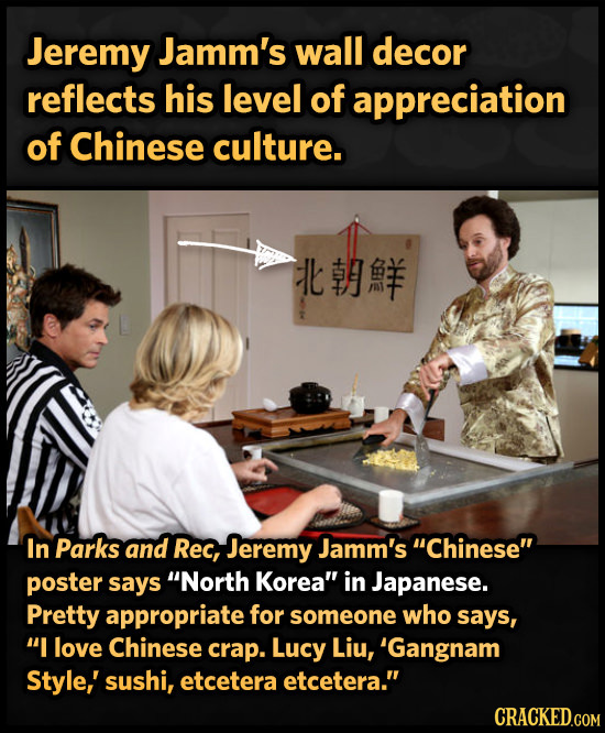 Jeremy Jamm's wall decor reflects his level of appreciation of Chinese culture. -HH In Parks and Rec, Jeremy Jamm's Chinese poster says North Korea