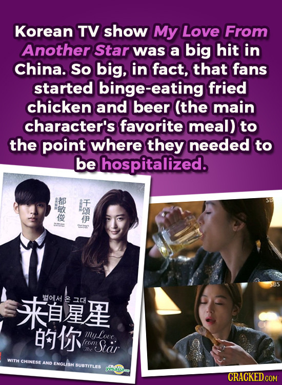 Korean TV show My Love From Another Star was a big hit in China. So big, in fact, that fans started binge-eating fried chicken and beer (the main char