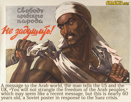 clobody APu6ck0ro Haypooa He e gadysumifo! A message to the Arab world, the man tells the US and the UK, You will not strangle the freedom of the Ara