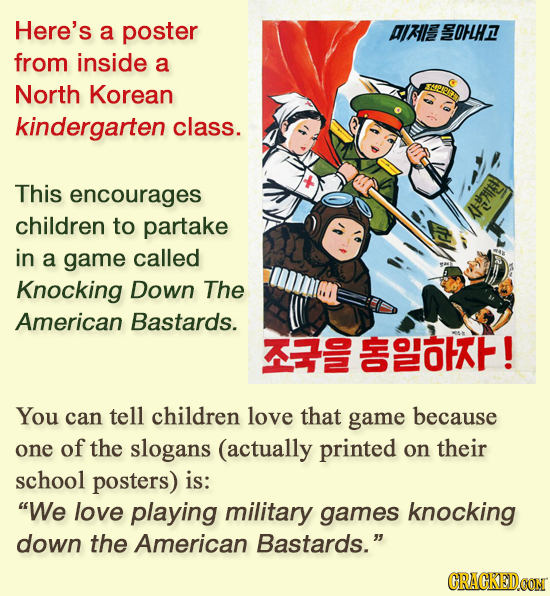 Here's a poster AIRIIESOHHEZ from inside a North Korean ARIDT kindergarten class. This encourages ilLAY children to partake in a game called Knocking