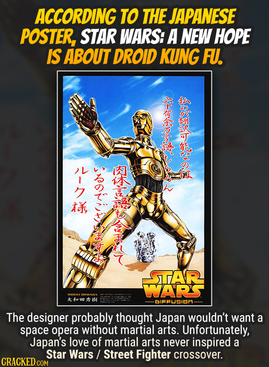 ACCORDING TO THE JAPANESE POSTER, STAR WARS: A NEW HOPE IS ABOUT DROID KUNG FU. ARt?hzhg EuE uyfs tt, STAR WARS HBDEK OWADA *fo1tul -DIFFUHIN- The des
