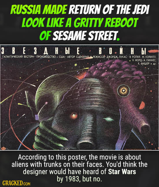 Movie Posters That Got, Um, Lost In Translation