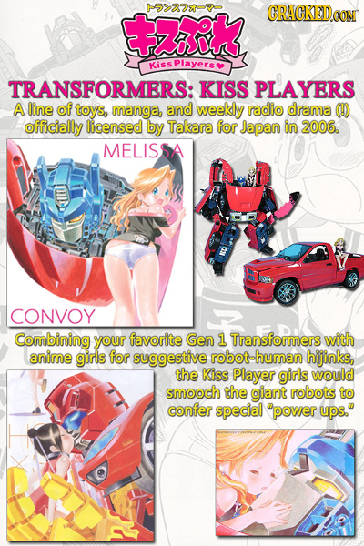 C5378 zasay CRACKED Players Kiss TRANSFORMERS: KISS PLAYERS A ine of toys, manga, and weekly radio drama () officially licensed by Takara for Japan in