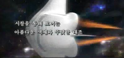 4 Requirements of North Korean Propaganda Videos